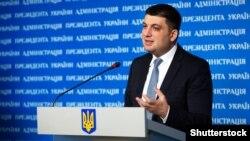 Спикер Верховной Рады Украины Владимир Гройсман.