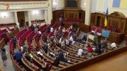 На парламентських слуханнях обговорили Крим (відео)