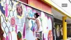 Лејди Пинк - првата графити жена
