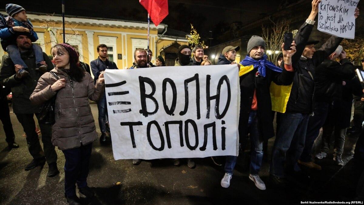 Под посольством Польши прошла акция в поддержку Мазура – фоторепортаж