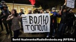Під посольством Польщі пройшла акція на підтримку Мазура – фоторепортаж