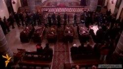 Գյումրեցիները վերջին հրաժեշտն են տալիս Ավետիսյաններին
