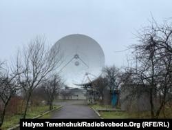 МАRК-4В, на базі якої створений модернізований радіотелескоп РТ-32