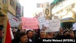 مظاهرة احتجاجية في بغداد في 18 شباط الجاري