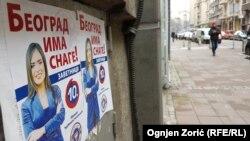 Plakati uoči beogradskih izbora
