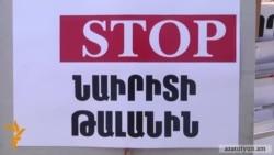 ԱԺ 4 ոչ իշխանական ուժերը կողմ կքվեարկեն «Նաիրիտի» հարցով հանձնաժողովի ստեղծմանը