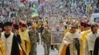 Хресна хода Української православної церкви Київського патріархату. Київ, 28 липня 2017 року