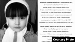 A missing persons poster for 5-year-old Malika Aralova in Russian and Tajik