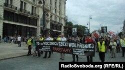 Під час пам'ятної ходи у Варшаві, 11 липня 2013 року