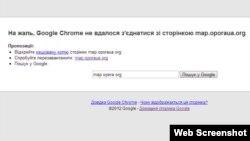 Таку або подібну картинку бачить відвідувач, коли намагається зайти на сайт, що піддається атаці хакерів