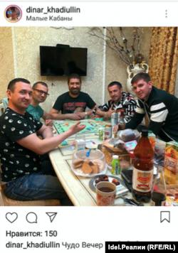 Динар Хадиуллин (во главе стола)