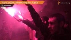 Героїв України у Харкові вшанували маршем (відео)