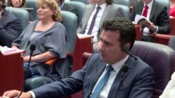 Седница на Собранието за избор на нова влада