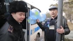 Синие шарики на Наурыз