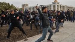 Бишкек: фавқулодда ҳолат, Тошкент: тўйдаги тўппонча, Хоразм: пахтага ҳайдалган сэсчилар