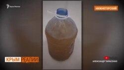 Вода в Крыму: сколько денег тратят на питьевую?   Крым.Реалии ТВ (видео)
