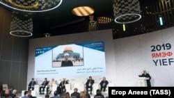 Yalta iqtisadiyat forumı, 2019 senesi aprelniñ 19-nda