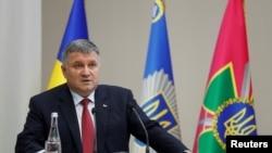 Ministrul de interne ucraineana, Arsen Avakov a demisionat. (foto arhiva)