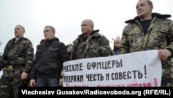 Українські військові на масовій акції у Херсоні перед відправленням в зону АТО, 25 січня 2015 року (ілюстраційне фото)