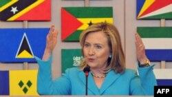 Ҳилларӣ Клинтон дар мулоқоти FAO дар Рум