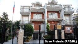 Ambasada Ruske Federacije, Podgorica, fotoarhiv