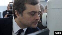 Помічник президента Росії Владислав Сурков (ілюстраційне фото)