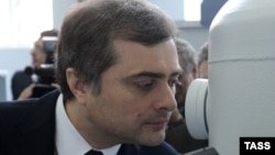 Владислав Сурков, архівне фото