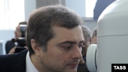 Владислав Сурков, радник президента Росії Володимира Путіна