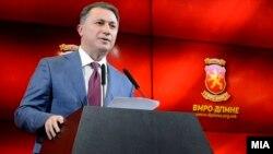 Прес-конференција на лидерот на ВМРО-ДПМНЕ Никола Груевски