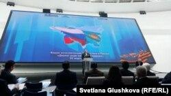 Форум интеллигенции Казахстана и России. Астана, 30 марта 2015 года.