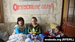 Галадоўка жанчын з руху «Маці-328» ў Калінкавічах