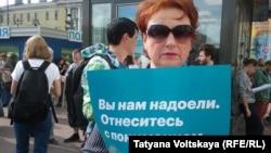 Акция против пенсионной реформы в Санкт-Петербурге, 9 сентября 2018 год