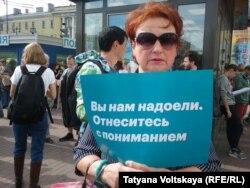 Санкт-Петербург, 9 сентября 2018 года