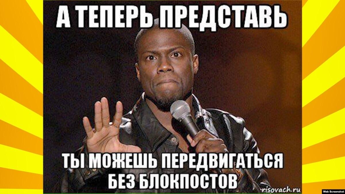 «Это юмор, которым подбадривают друг друга обречены»: главные мемы оккупированной части Донбасса
