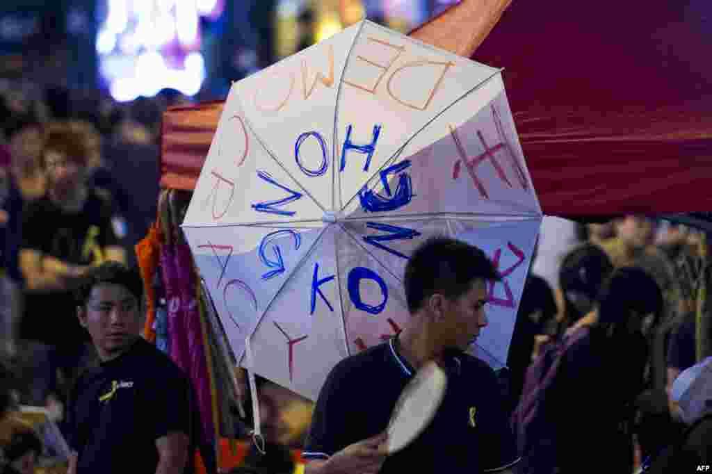 Массовые акции протеста в Гонконге