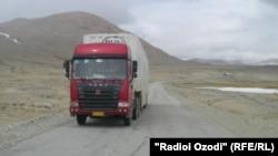 Автодорога Душанбе – Куляб - Хорог - Кульма – Каракорум