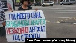 Мать Андрея Барабанова с плакатом в защиту своего сына, арестованного год назад на Болотной площади