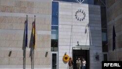 Sjedište Delegacije Evropske komisije u BiH, maj 2009, foto: Midhat Poturović