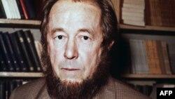 Александр Солженицын, 1975 год, Париж (иллюстративное фото)