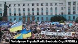 Pamje nga tubimi me rastin e shënimit të 71 vjetorit të dëbimit të tartarëve të Krimesë