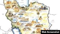 Иранның туристик харитасы