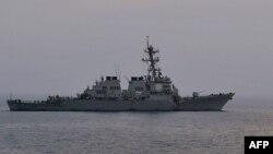 Luftanija amerikane USS Porter