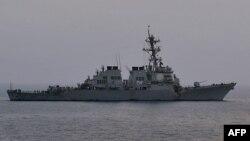 Pamje e anijes ushtarake amerikane USS Porter