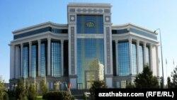 Türkmenistanyň Döwlet Daşary ykdysady iş banky