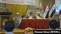 مؤتمر سابق للتقريب بين المذاهب