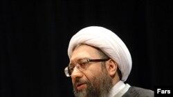 آیتالله صادق لاریجانی، رئیس قوه قضاییه