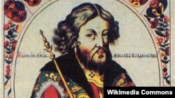 Ярослав Мудрый. Портрет из Царского титулярника (1672)