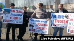 Участники митинга в Гайд-парке