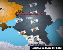 Росія підживлює «систему» через Південну Осетію