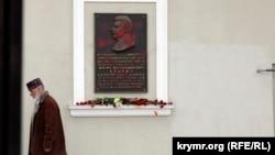 Меморіальна дошка, присвячена перебуванню Йосипа Сталіна в Сімферополі